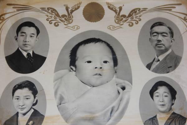 出産後、昭和天皇、香淳皇后より「ごくろうさまでした。しっかり、静養するように」とねぎらいの言葉をかけられた。