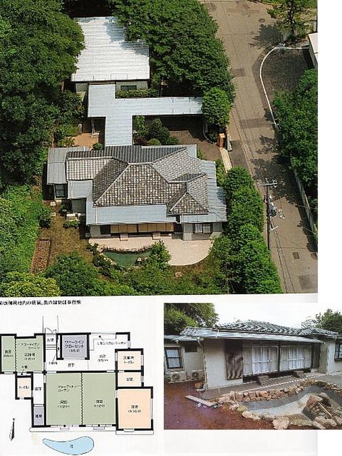 「秋篠宮邸 職員住宅 でれでれ草」の画像検索結果