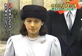 「雅子  神武天皇陵参拝 でれでれ草」の画像検索結果