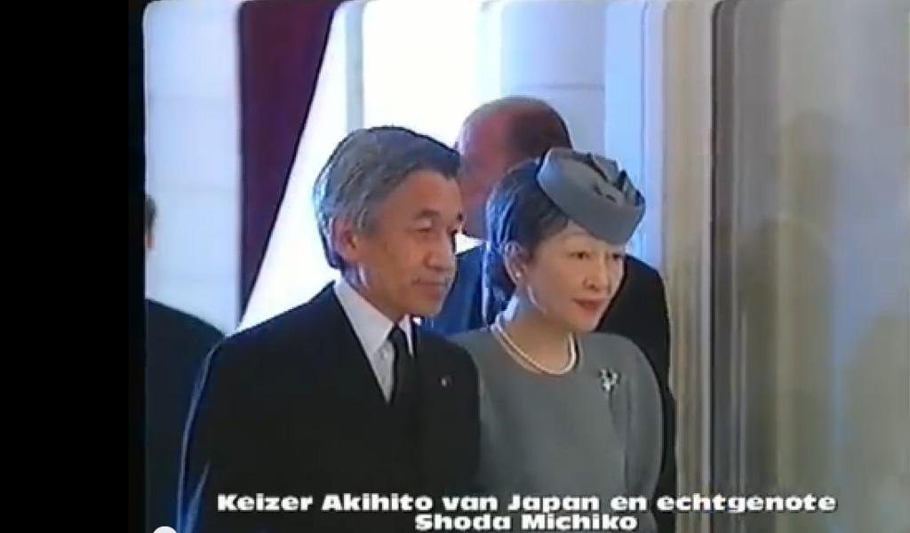「上皇后美智子」の画像検索結果