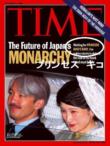「プリンセス キコ 表記」の画像検索結果