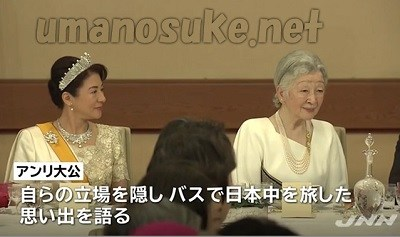 「美智子 サッシュ」の画像検索結果
