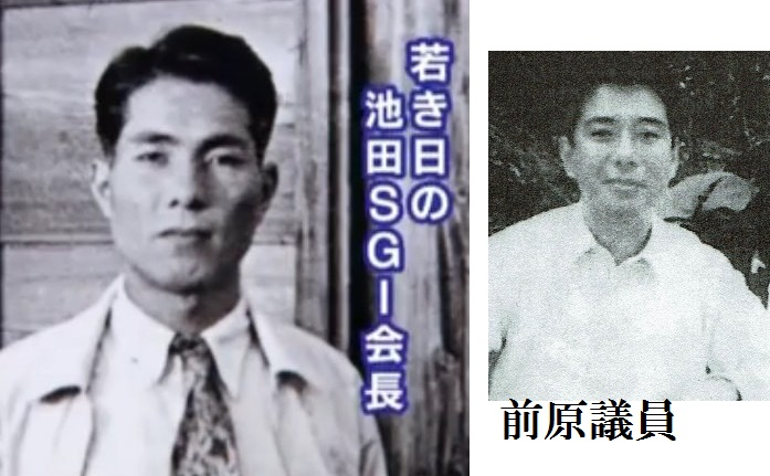 「前原誠司 池田大作 でれでれ草」の画像検索結果