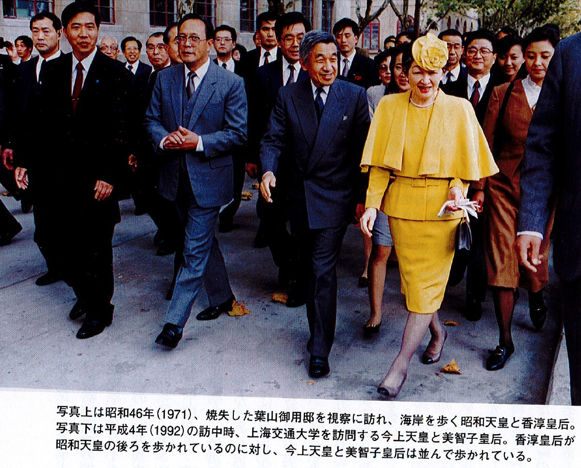 「美智子 黄色 服 でれでれ草」の画像検索結果