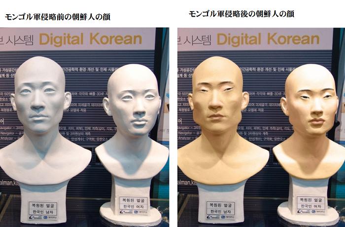 「朝鮮人  モンゴル侵略 顔」の画像検索結果