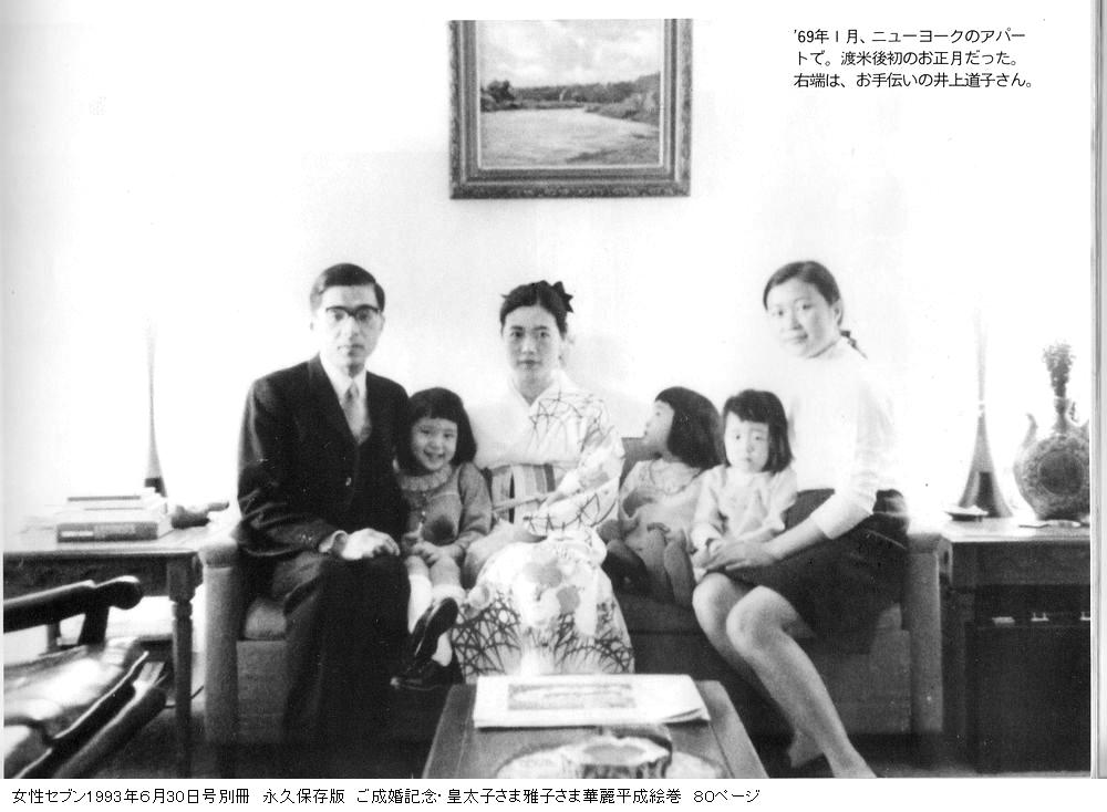 「雅子2号 NY」の画像検索結果