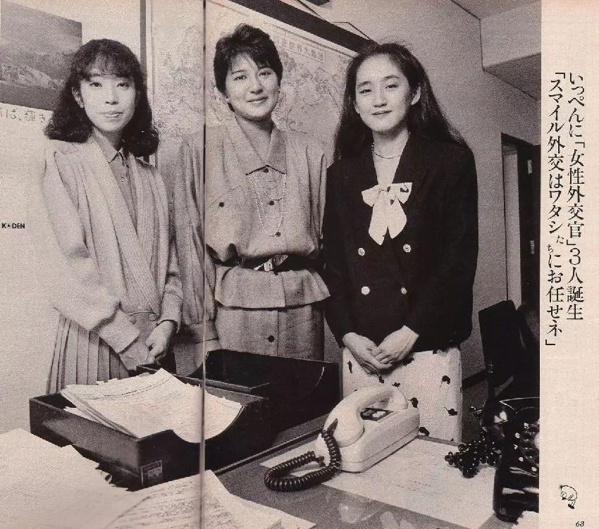 「雅子様 外交官 ファッション」の画像検索結果