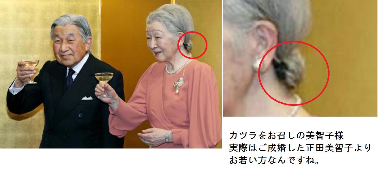 「美智子 ご成婚」の画像検索結果