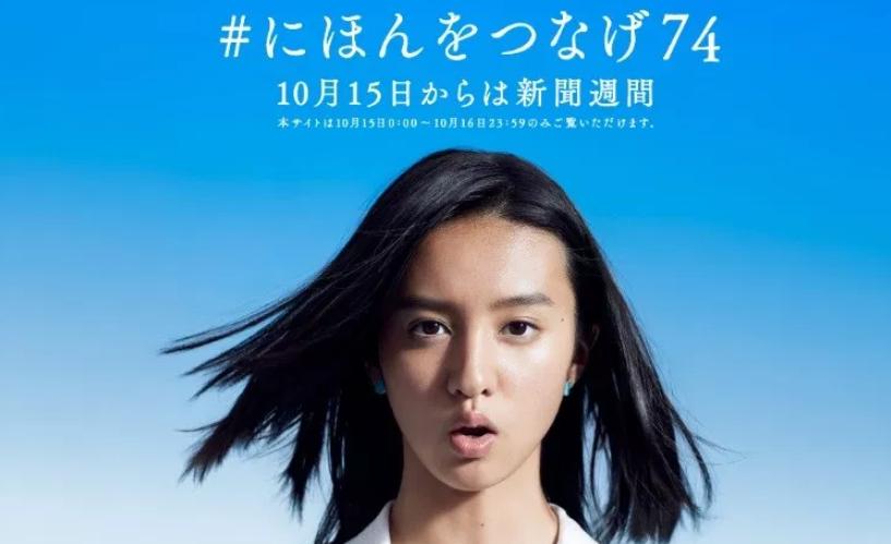 「koki 新聞広告 夢をかなえよう」の画像検索結果