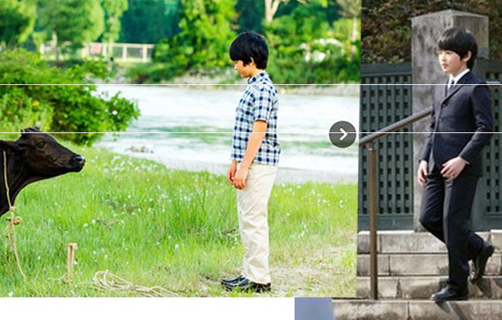「悠仁様 武蔵野陵 でれでれ草」の画像検索結果