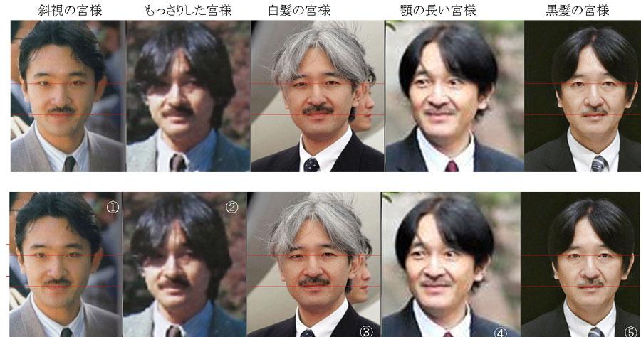 最新】 秋篠宮 白髪染め - 人気のある画像を投稿する